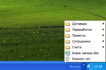 Создание панели инструментов Windows