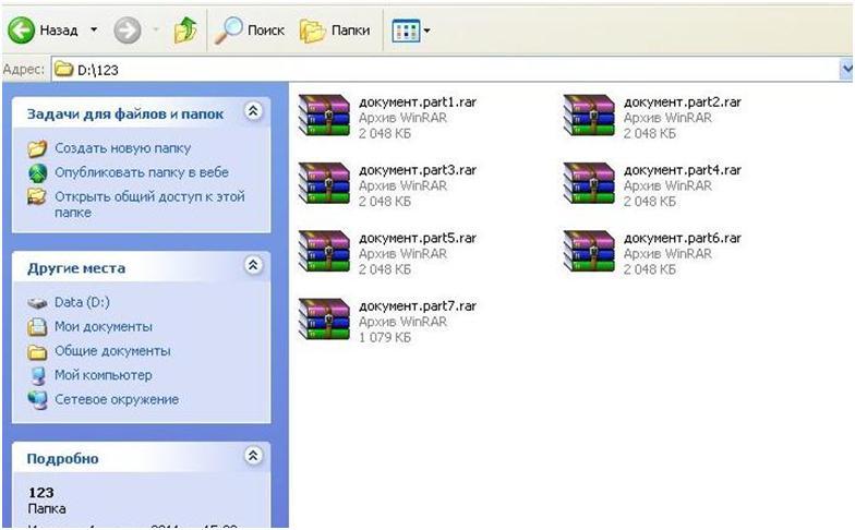 Как разделить большой файл на части в WinRar