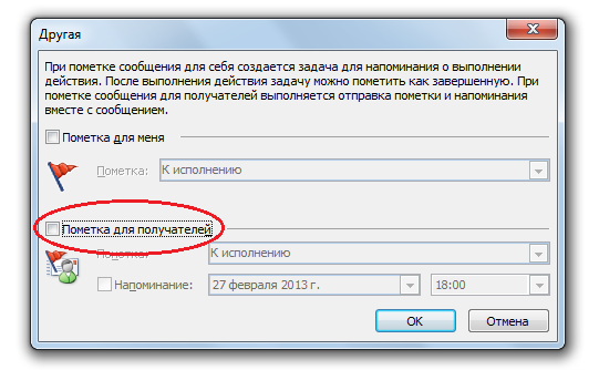 как установить в outlook фото