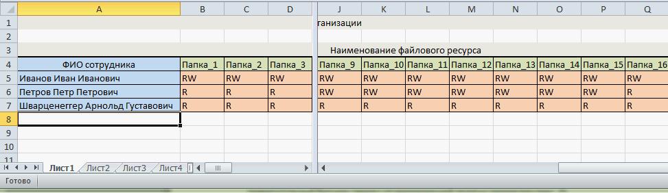 2016-09-05-3
