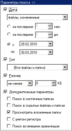 Поиск файлов в Windows XP