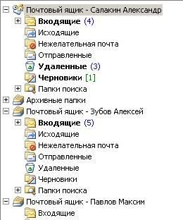 Подключение дополнительных почтовых ящиков в Outlook 2003