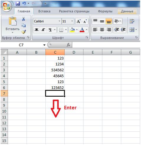 Изменение направления перехода к другой ячейке Excel при нажатии Enter
