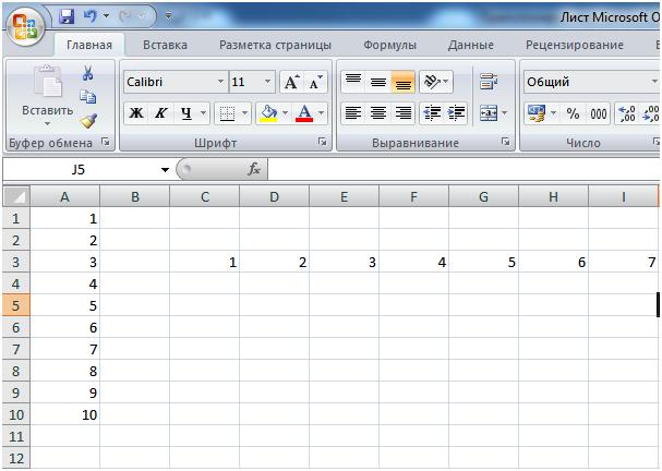Преобразование данных (транспонирование) из строк в столбец в Excel