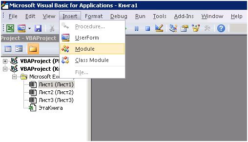 Преобразование форматов дат в Microsoft Excel 2010